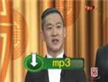2014中央电视台春晚 曹云金刘云天相声《说你什么好》