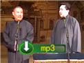 中央电视台录制专场 郭德纲于谦相声《怪治病》