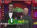 脱口而出2015 李鸣宇王文林《尴尬的事》