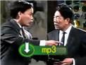 赵伟洲 杨少华 许娣经典相声剧《幸运顾客》