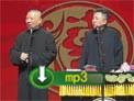 2018德云社北展专场 郭德纲于谦相声《怯大鼓》