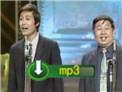 笑动2016刘伟马季相声《送别》