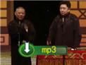 2016德云社丙申开箱 郭德纲于谦相声《华容道》