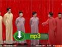 2019东方卫视春晚 孟鹤堂 周九良 谢金《相声一家亲》
