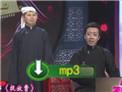 笑动2015何云伟李菁相声《捉放曹》