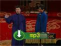 德云社三羊开泰专场 曹鹤阳高峰相声《对坐数来宝》