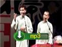 2010德云社北展专场 高峰栾云平相声《结巴论》