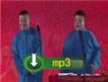 爱岳之城2017乌鲁木齐站 岳云鹏孙越相声《对春联》