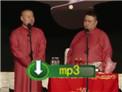 2016岳来越好天津专场 岳云鹏孙越相声《学歌曲》