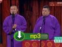 岳云鹏 孙越 孟鹤堂 周九良欢乐喜剧人群口相声《我是歌手》