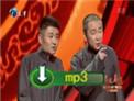 2017天津卫视春晚 苗阜王声相声《凭什么》