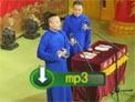 2018德云一队新街口剧场 刘鹤春关鹤柏《铃铛谱》