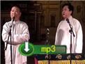 2005郭德纲于谦专场 相声《我这一辈子》