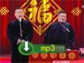 2016湖南元宵喜乐会 岳云鹏孙越相声《我不是歌手》