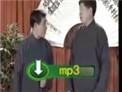 马志明黄族民经典相声《开粥厂》