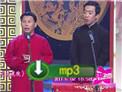笑动2015何云伟李菁相声《乌龙院》