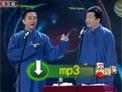 2012一见你就笑 王自健陈朔相声《奇缘人生》