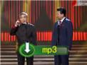 东方卫视笑从东方来 师胜杰曹可凡相声《探病》