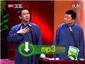 2012周末喜乐汇 王自健陈朔相声《妙恋人生》