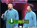 德云社2011跨年相声晚会 烧饼曹鹤阳《语言艺术》