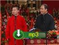2011德云社中秋相声专场 郭麒麟侯震《天王庙》