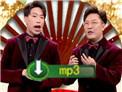 2021年天津卫视相声春晚 烧饼曹鹤阳《幸福的幸福》