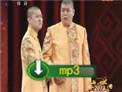 2012中央电视台春晚 曹云金刘云天相声《奋斗》