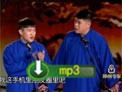 2016北京电视台春晚 曹云金刘云天相声《你针对我》