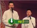 2019谢金李鹤东石家庄站《捉放曹》