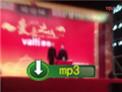 爱岳之城2017广州站 岳云鹏孙越相声《卖估衣》