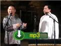 2006德云社新春大会 郭德纲于谦相声《我要幸福》