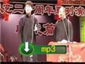 2009.7.3 李根侯震相声《学评书》