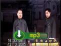 2005.3.12德云社 郭德纲于谦相声《双学济南话》
