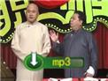 笑动2017方清平李金斗相声《五红图》