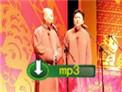 2011德云社北展剧场开箱 郭德纲于谦相声《学电台》