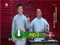 笑傲江湖第三季 张鹤伦郎鹤炎相声《飞旋的煤气罐》