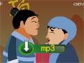 我爱满堂彩2014 高晓攀尤宪超动画相声《给你温暖》