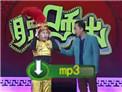 何云伟李菁化妆脱口秀《泰国奇遇记》
