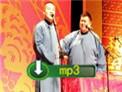 2011德云社北展剧场开箱 岳云鹏孙越相声《结巴论》