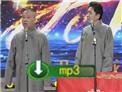 2012江苏卫视春晚 郭德纲于谦相声《我要穿越》