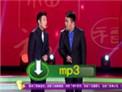 2015中国城市春晚 高晓攀徐宇泽酷口相声《我是歌手》