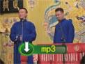 2018德云一队湖广会馆 刘鹤春关鹤柏《拉洋片》