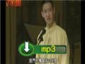 2006凤凰卫视 曹云金刘云天相声《学电台》