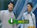 赵伟洲杨少华经典相声《八扇屏》