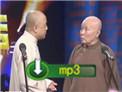 笑动2016方清平李增瑞相声《汾河湾》