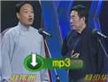 笑动2015赵伟洲杨少华相声《八扇屏》