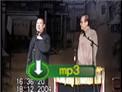 2004德云社北京专场 郭德纲张文顺相声《梦中婚》