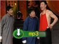 马季 刘伟 韩兰成经典群口相声《训徒》