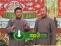 2015天津卫视春晚 苗阜王声相声《君子好球》