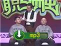 何云伟 李菁 王文林化妆脱口秀《好友理发》